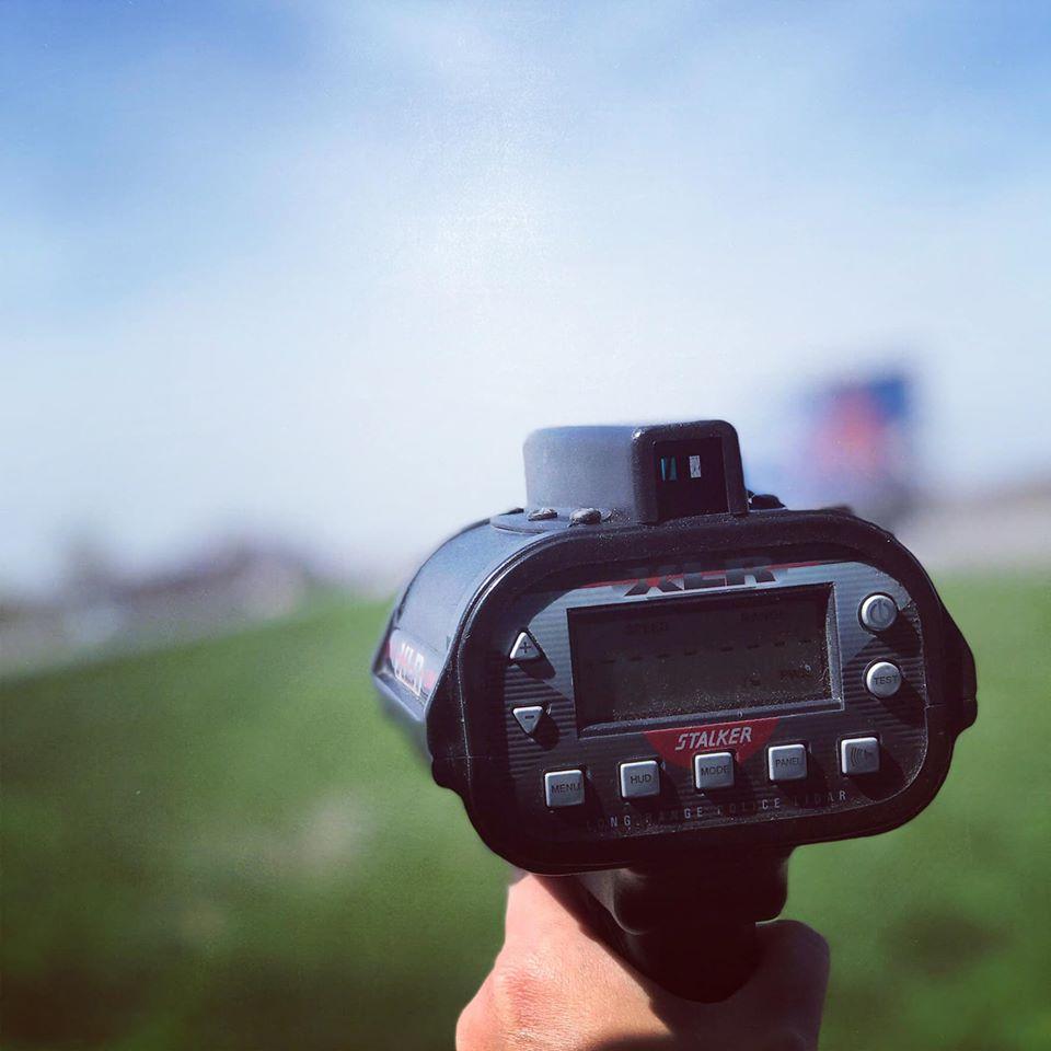 Illinois State Police radar gun