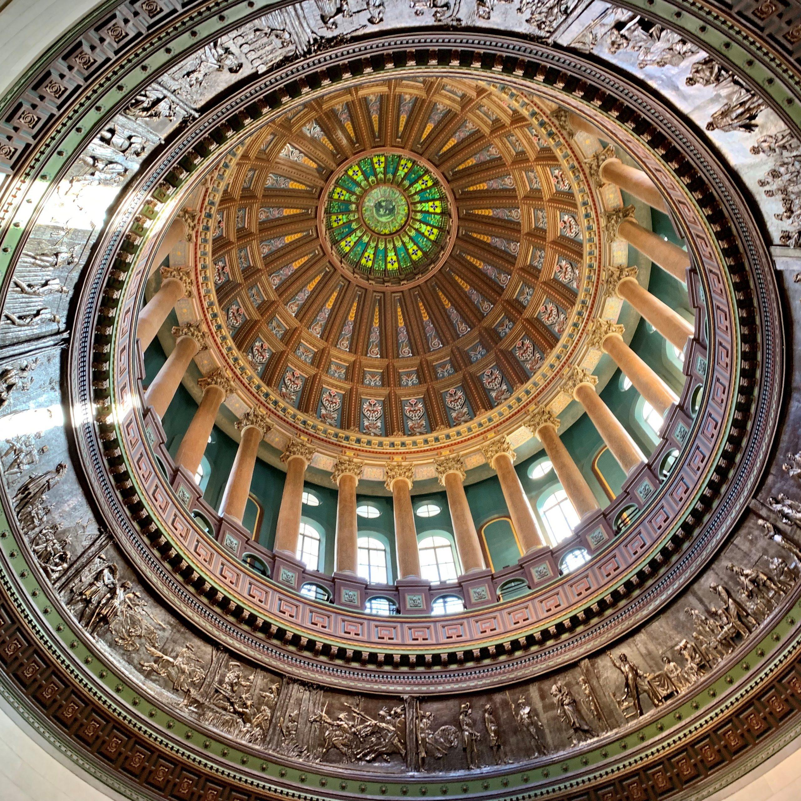 Rotunda of Illinois State Capitol
